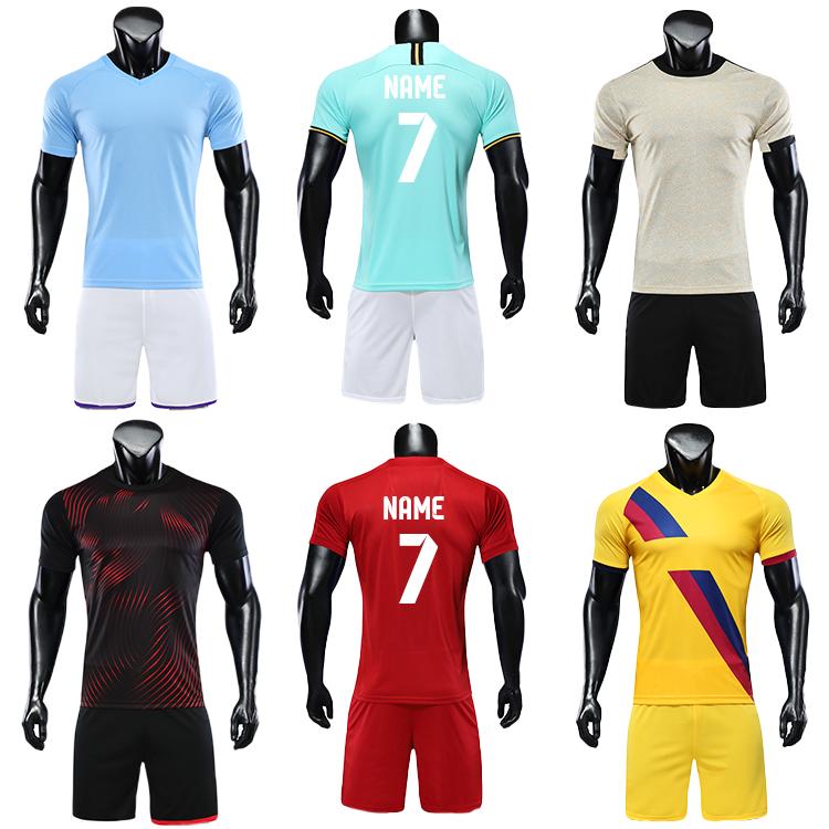 2021-2022 soccer uniform training vests manufacturers international team